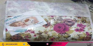بازار فروش تشک مسافرتی شیراز