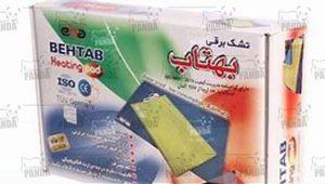 تشک برقی المنت ایران